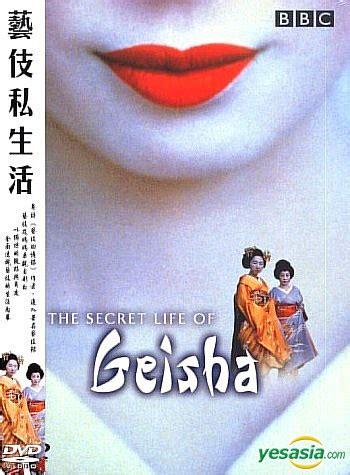 Bbc life as geisha jpg 350x475